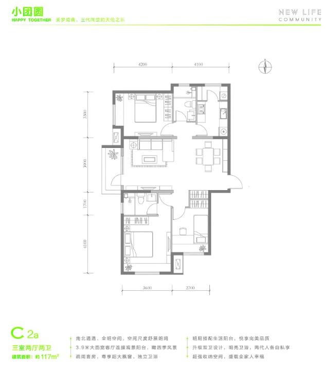 燕郊项目大三居户型图